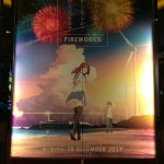 Fireworks - Uchiage Hanabi