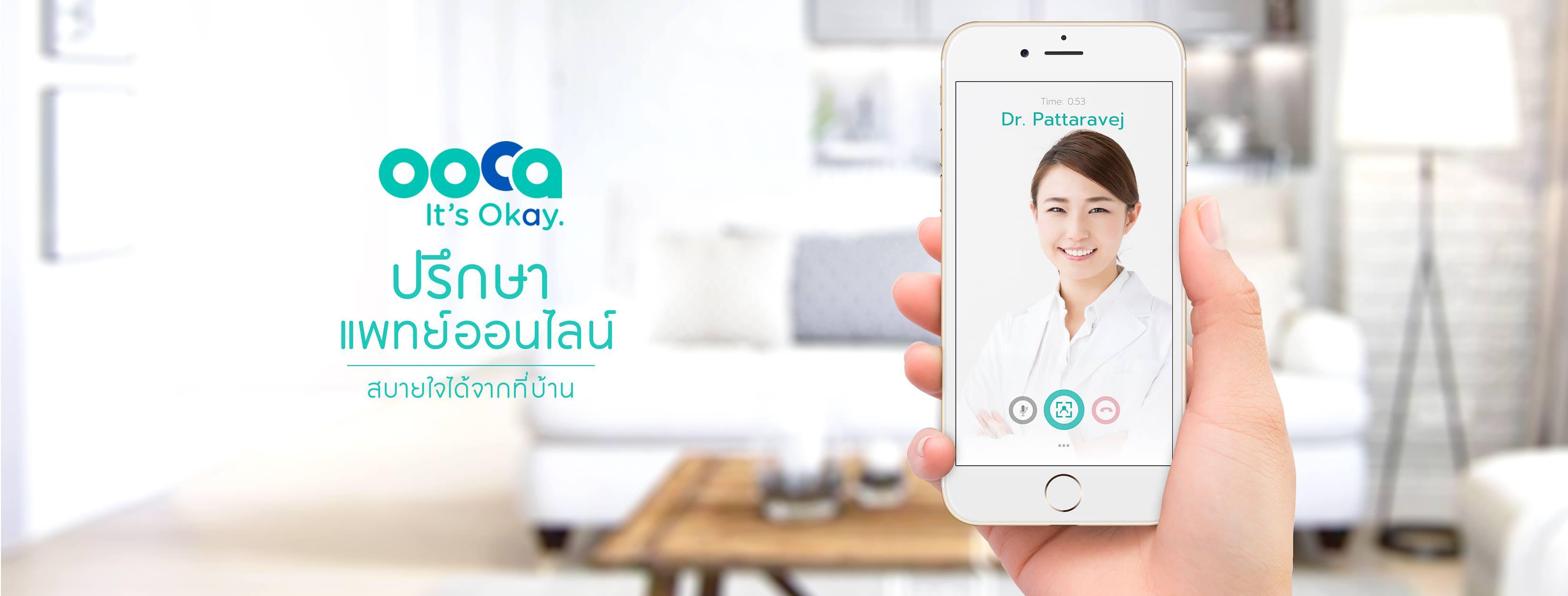 OOCA App