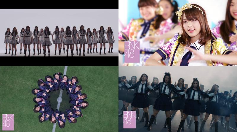 รวบรวมเพลงของ BNK48 (เฉพาะที่มี MV นะ)
