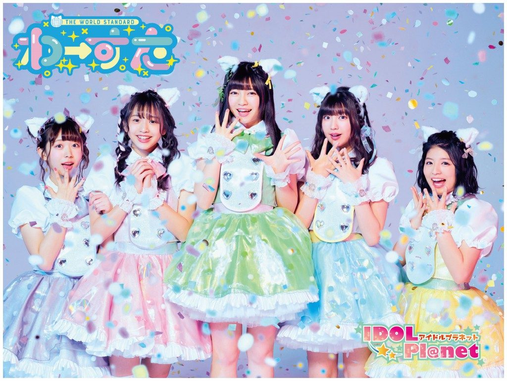 World Standard - Wasuta 2