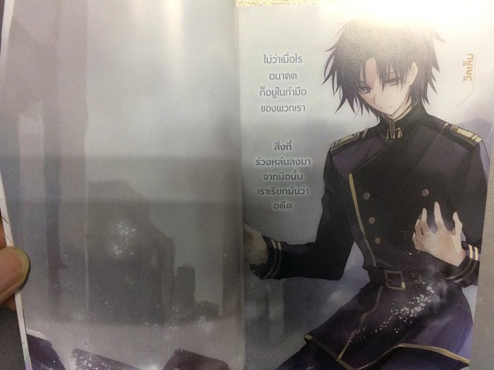 SukaSuka เล่ม 3 (4)