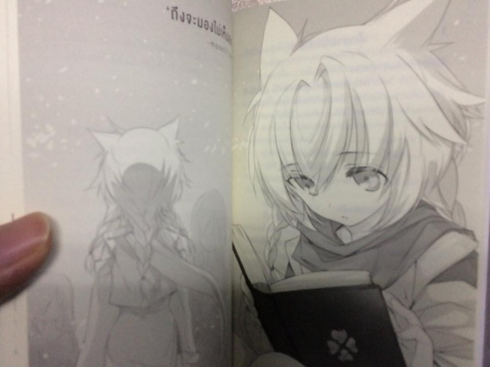 SukaSuka เล่ม 3 (6)