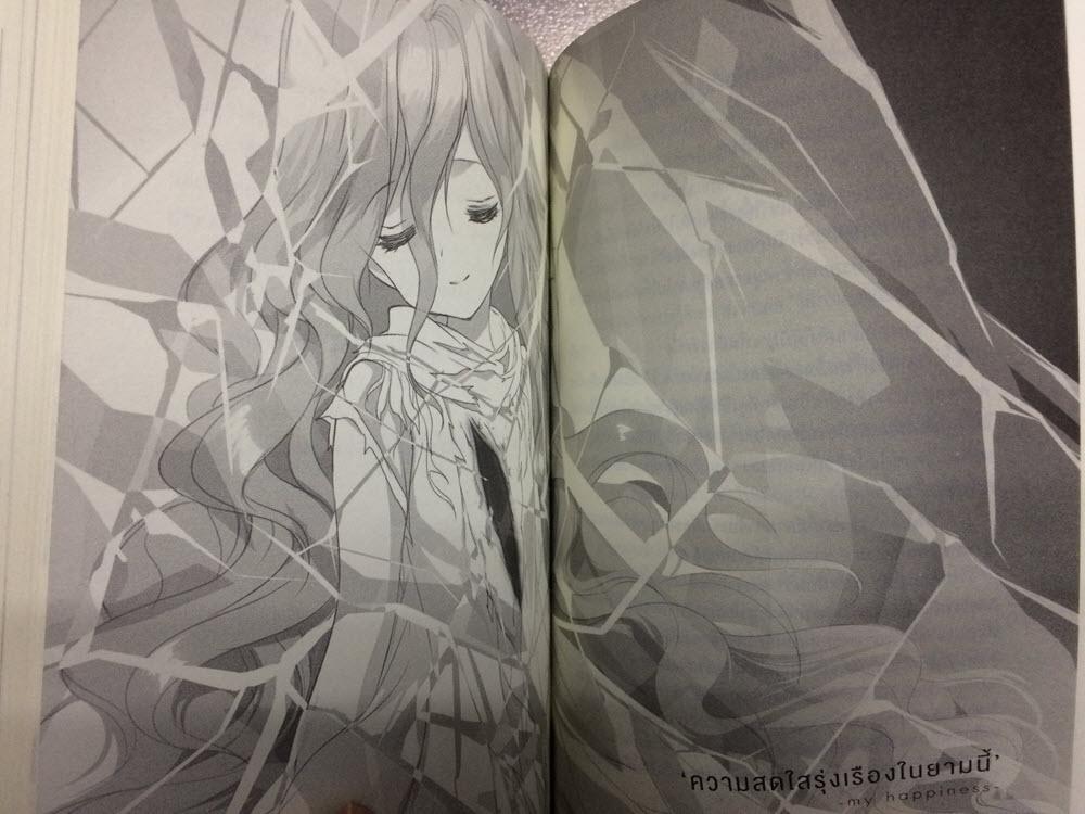 SukaSuka เล่ม 3 (7)
