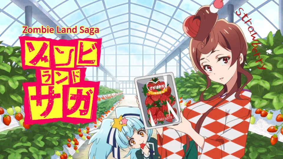 Zombieland Saga - Yugiri