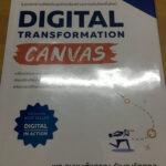 Digital Transformation Canvas - Cover